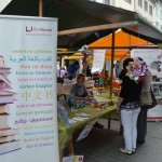 Albanian Books at the Multicultural Day in St. Galen